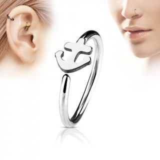 Piercing anneau nez / cartilage à ancre de marine