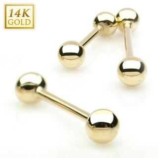 Piercing barbell (langue, tragus...) en or jaune 14 carats à boules
